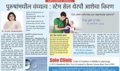 Sunita Rajesh - Google+