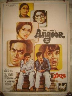 ANGOOR (1982)