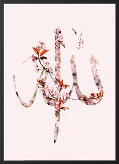 Her daim yanında olan Quran Wallpaper, Islamic Quotes Wallpaper, Wallpaper Backgrounds, Islamic Posters, Arabic Calligraphy Art, Calligraphy Alphabet, Islamic Wall Art, Islamic Pictures, Islamic Cartoon