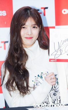 [HD포토] 김유정 상큼 팡팡 과즙 미소 #김유정