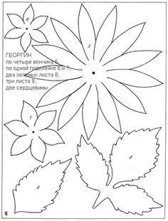 Выкройки для изготовления цветов из ткани