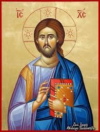 Image result for Jesus Early church art