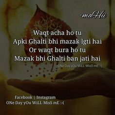 130 Best Hindi Quoted Gazals Images In 2019 Quotes Hindi Quotes