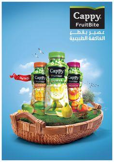 Minute Maid Juice Ad