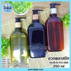 ขวดพลาสติก PET 068 250ml + หัวปั้มเป็ด หัวดำ Cosmetic Packaging, Peta, Plastic Bottles, Vodka Bottle, Shampoo, Soap, Personal Care, Cosmetics, Drinks