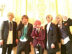 Royal Tutor, Stage Play, Japanese Boy, Actors, Voice Actor, Cosplay Costumes, Chibi, Musicals, Cool Outfits