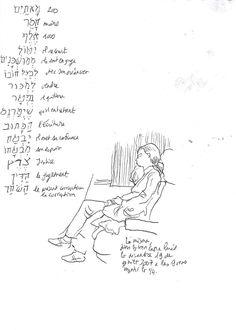 19 de genièr 2007