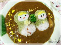 Matryoshka curry