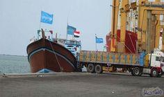 تحالف دعم الشرعية يؤكّد منح 8 تصاريح لسفن متوجهة إلى الموانئ اليمنية: كشف تحالف دعم الشرعية في اليمن، أنه خلال الـ 24 ساعة الماضية أصدر 8…