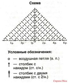 19714302_90608thumb500.jpg (500×610)