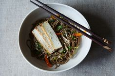 Scallion Ginger Noodles, a recipe on Food52. A great, versatile dish that could make leftover produce a thing of the past.
