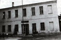 The Greek Girls School of Amisos (Samsun)