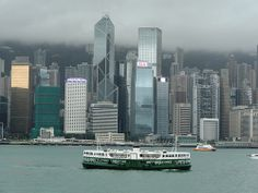 """Star"" Ferry, Hong Kong"