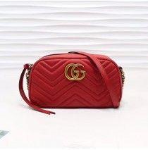 Gucci GG Marmont small matelasse shoulder bag GU447632A-black – LuxTime DFO Handbags Chain Shoulder Bag, Shoulder Strap, Designer Bags On Sale, Gucci Gg Bag, Gg Marmont, Luxury Handbags, Designer Handbags, Bag Sale, Antique Gold