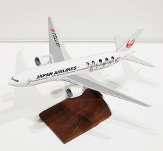 (element_steel_big_05_aiba_15) Aircraft, Steel, Aviation, Planes, Airplane, Steel Grades, Airplanes, Plane, Iron