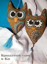 Bonecas Brinquedos, Primitive Toy, Coffee Toys, Owls Bird, Owl Aboard, Mode...