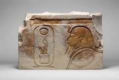 Hatshepsut statue base.New Kingdom,18th Dynasty c.a. 1479–1458 B.C. Egypt, Upper Egypt,Thebes,Deir el-Bahri.