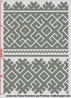 Folk Embroidery, Ribbon Embroidery, Embroidery Stitches, Embroidery Patterns, Cross Stitch Patterns, Knitting Patterns, Thread Art, Tapestry Crochet, Bargello