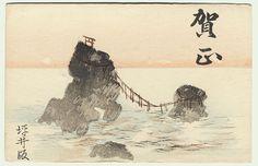20th century Japanese Woodblock Print   Rare Japanese Pre-WWII Woodblock Postcard