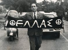 Grigoris Lambrakis Greek 3 April 1912 27 May 1963 was a Greek politician physician track and field athlete and member of the facul Old Pictures, Old Photos, Vintage Photos, Greek History, National Symbols, Writers And Poets, Moral, French Films, In Ancient Times