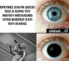Greece, Hip Hop, Greece Country, Hiphop