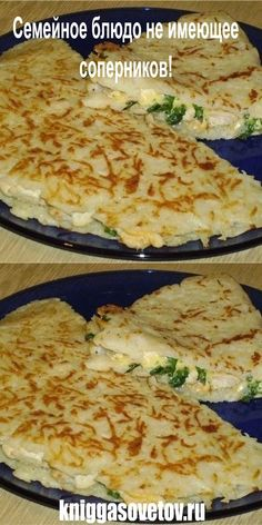 Семейное блюдо не имеющее соперников! - kniggasovetov.ru Omelette, Food Photo, Smoothie Recipes, Baking Recipes, Food And Drink, Low Carb, Yummy Food, Bread, Cooking