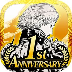Mobius Final Fantasy Japanese v1.5.034 Mod Apk http://ift.tt/2m73Y9C