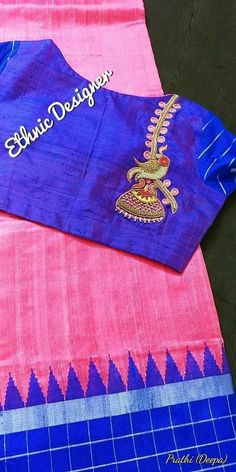 Pattu Saree Blouse Designs, Simple Blouse Designs, Stylish Blouse Design, Blouse Back Neck Designs, Bridal Blouse Designs, Maggam Work Designs, Designer Blouse Patterns, Sumo, Work Blouse