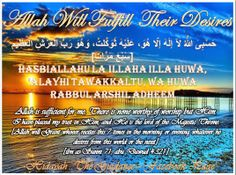RECITE seven times morning n evening Good Deeds, Trust Me, Islam, Lord, Times, Easy