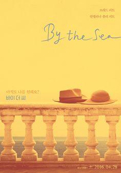 바이 더 씨 _ By the Sea - - P Y G M A L I O N -