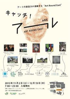 Japanese Event Flyer: Art Round East. Kazuhiro Yamashita / Yuriko Yamamoto. 2013