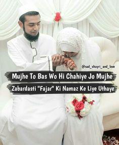 InSha Allah khud uth kr uthana😂😂 mai nhi uthti hu khud se