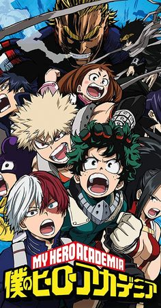 Buy My Hero Academia Maxi Poster online and save! My Hero Academia Maxi Poster – Cobalt Blast Group Maxi Poster 61 × Our posters are rolled, wrapped and shipped in poster . Boku No Hero Academia, Hero Academia Season 2, My Hero Academia Memes, Hero Academia Characters, My Hero Academia Manga, Fanart, Academia Completa, Deku Anime, Manga Anime