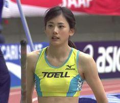 今野美穂(棒高跳び)のかわいい胸/カップや腹筋/筋肉とテコンドー ... Athletic Women, Athletic Tank Tops, Tight Abs, Pole Vault, Track And Field, Beautiful Asian Women, Female Athletes, Sport Girl, Sports Women