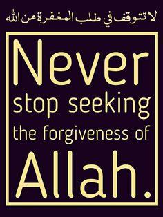 Oh Allah! YouareForgiving andlove forgiveness  so forgive me.