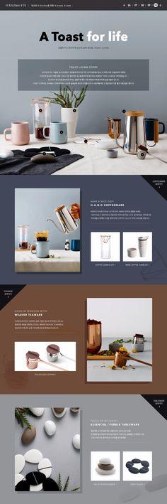 Toast for life Form Design, Page Design, Web Layout, Layout Design, Sale Signage, Site Inspiration, Site Vitrine, Promotional Design, Catalog Design