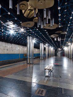 Subway Slavutych Kyiv