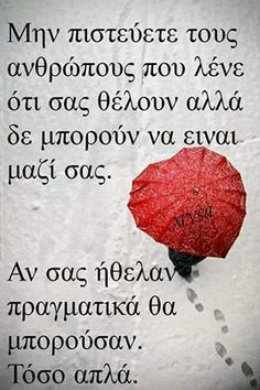 !!! Best Motto In Life, Life Motto, Wisdom Quotes, Qoutes, Greek Quotes, Affirmations, Thats Not My, Poems, Feelings