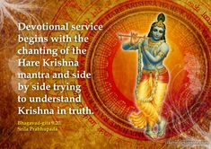 Srila Prabhupada on Beginning of Devotional Service