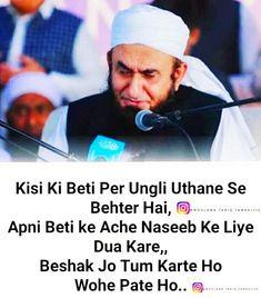 Jamil sab Urdu Quotes Islamic, Hadith Quotes, Allah Quotes, Islamic Inspirational Quotes, Quran Quotes, Islamic Dua, Motivational Quotes, Dad Quotes, Crazy Quotes