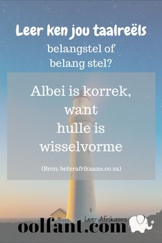 Belangstel of belang stel? Career Quotes, Success Quotes, Wisdom Quotes, Life Quotes, Quotes Quotes, Afrikaans Language, Afrikaanse Quotes, Self Improvement Quotes, Teachers Aide