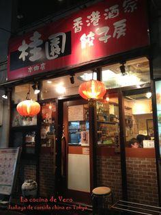 Izakaya de comida china en Tokio - La cocina de Vero