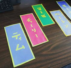 Japanese Floor Door Decs, College