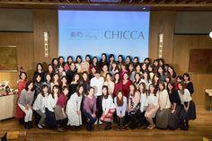美的×CHICCAイベントに参加してきました Dresses, Fashion, Vestidos, Moda, Fashion Styles, Dress, Fashion Illustrations, Gown, Outfits