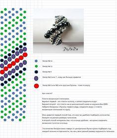"""АртБисер - Схема """"Кольцо из журнала BB 2009г №2"""""""