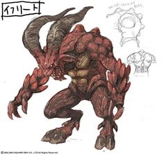 Ifrit from Final Fantasy Final Fantasy Xi, Dark Fantasy, Fantasy Art, Monster Concept Art, Monster Art, Creature Concept Art, Creature Design, Monster Characters, Fantasy Characters