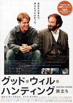 BROTHERTEDD.COM - brothertedd: Good Will Hunting (1997) Advanced Mathematics, Cole Hauser, Minnie Driver, Casey Affleck, Good Will Hunting, Movie Magazine, Best Supporting Actor, Japanese Poster, Matt Damon