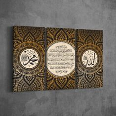 Modern Islamic wall art, Set of 3 Islamic Canvas framed, Arabic wall art, Ayatul Kursi wall art, islamic home decor, Islamic wedding gift Arabic Calligraphy Art, Arabic Art, Islamic Art Pattern, Pattern Art, Islamic Posters, Canvas Painting Tutorials, Islamic Paintings, Islamic Wall Art, Mandala Design