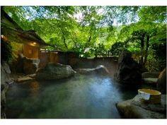 Ryokan Onsen pas trop loin de Hakone Travel Japan multicityworldtravel.com