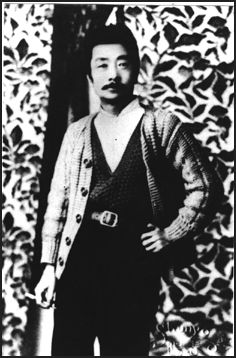 Lu Hsün Classic Chinese Writer who pioneered Modern Chinese Literature